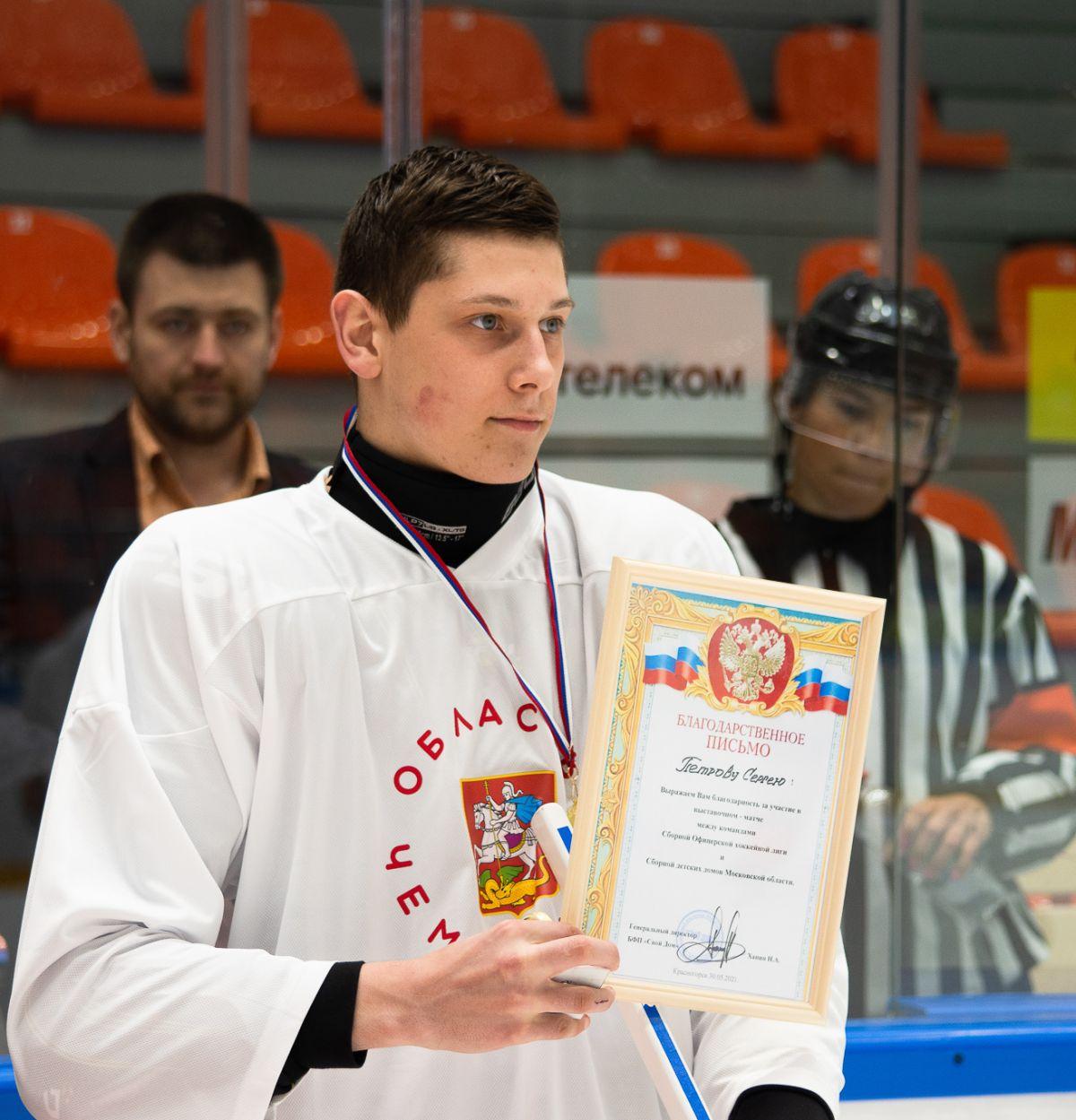 Гала-матч между сборной хоккеистов ОХЛ и сборной детей из детских домов